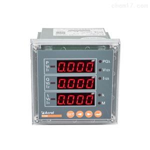 10kv开关柜 多功能电力仪表
