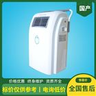 等離子空氣消毒機適用體積150m³