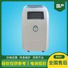 肯格王空氣消毒機YKX-Y-1000價格可議