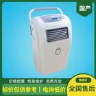 YKX-130空氣消毒機價格