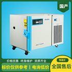中科美菱超低温冰箱DW-HW138价格