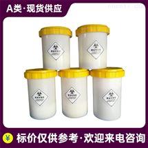 QBLL0609齐冰生物安全运输罐 次级容器 现货供应