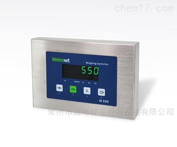 过程控制仪表(防尘式)