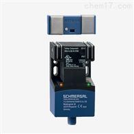 RSS16-D-R-CCSCHMERSAL安全传感器