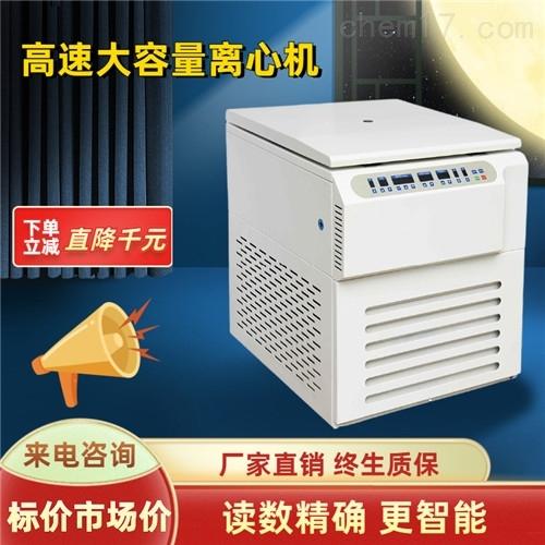 台式高速冷冻离心机*G-12K