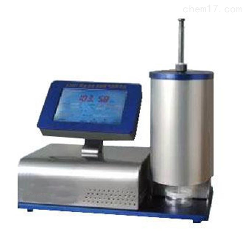 微量法全自动蒸气压测定仪