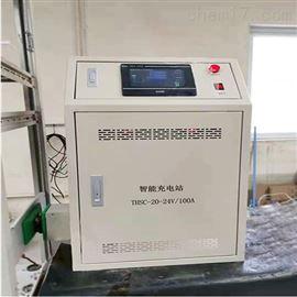 24V 100A自动伸缩充电机