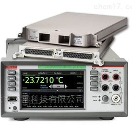 KEITHLEY吉时利 DAQ6510数据采集器