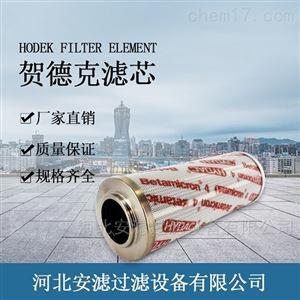 hydac液压管路滤芯