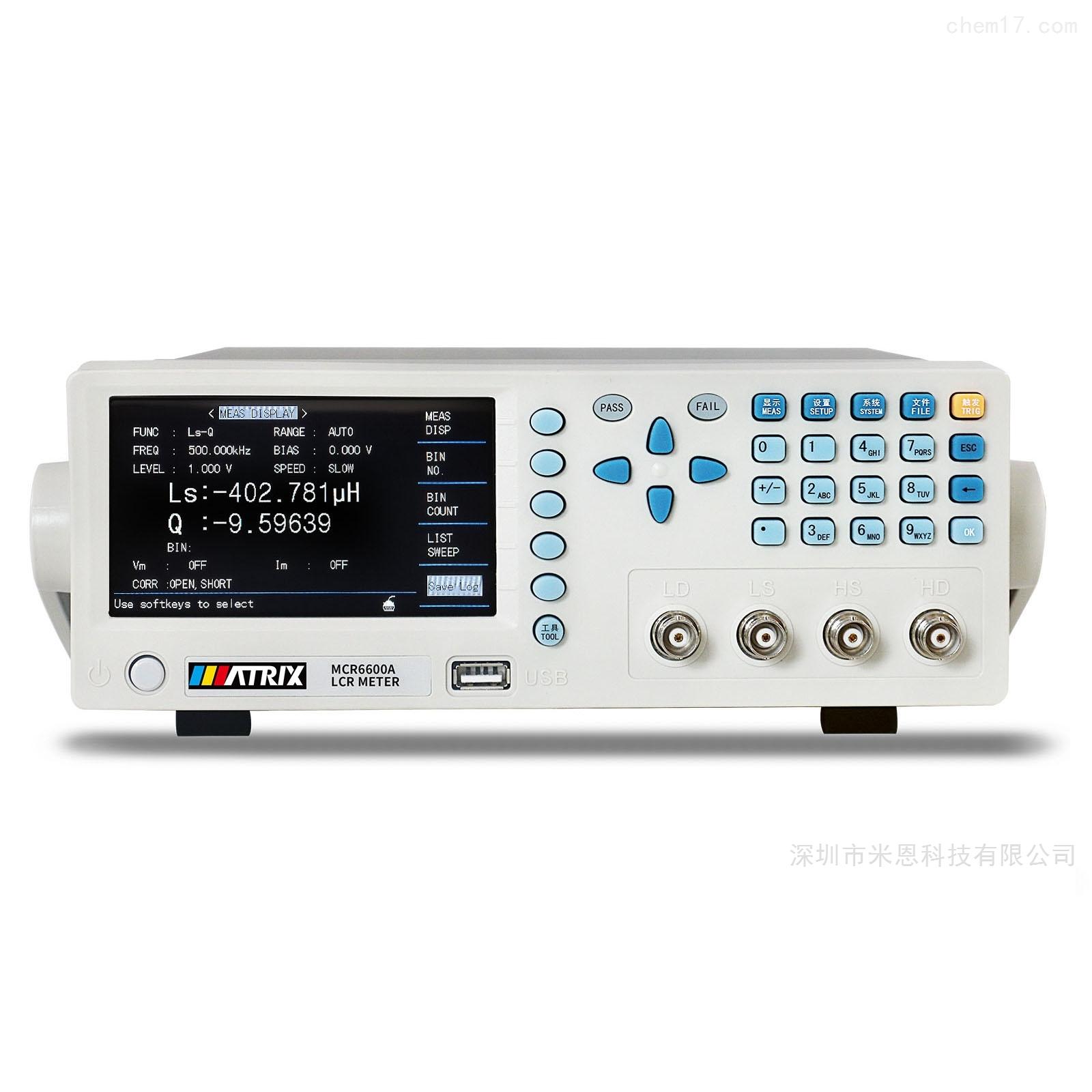 麦创Matrix MCR-6000A系列数字电桥测试仪