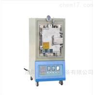 GF12Q-II1100度不锈钢内胆气氛炉