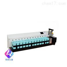 全自动生物组织染色机(15缸)
