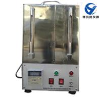 LHHS—1三氯乙烯回收仪