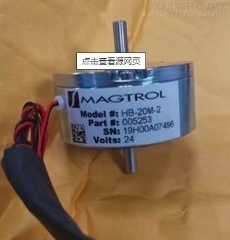 進口美國Magtrol傳感器價格
