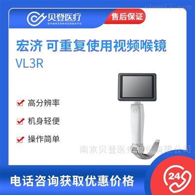 VL3R宏济医疗HugeMed 可重复使用视频喉镜