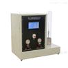 智能化全自动触摸屏控制氧指数测定仪