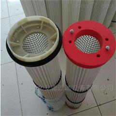 240×130×750聚酯纤维抗静电除尘滤筒
