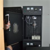 黑龙江光化学反应仪实验室用品牌排名