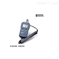 HI991300便携多参数测定仪