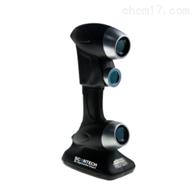 HSCAN551手持式激光三维扫描仪