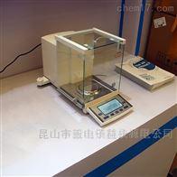 ACX珠海0.001g精度防爆电子天平