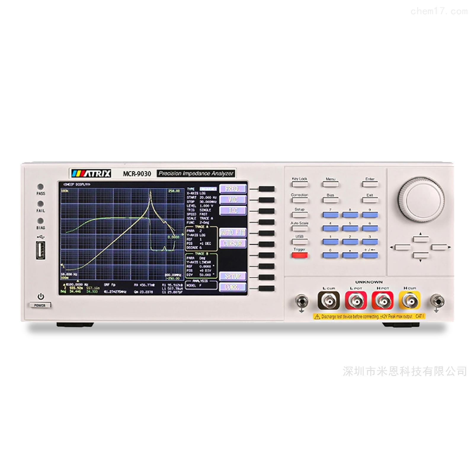 麦创Matrix MCR-9000系列精密高频电桥