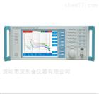 伏達 EMC1000D 電磁兼容傳導干擾測試系統