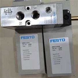 VPWP-6-L-5-Q-10-E-F德國FESTO比例方向控制閥種類