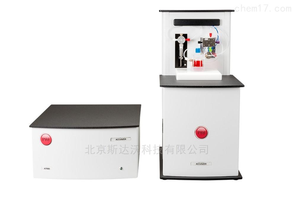 全自动计数粒度仪AccuSizer 780 A7000 APS