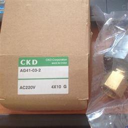 CKD中国总经销*专业销售CKD气缸开关T系列