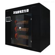 HCCL自来水厂用次氯酸钠投加系统