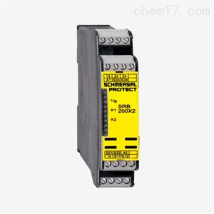 SRB200X2SCHMERSAL安全继电器