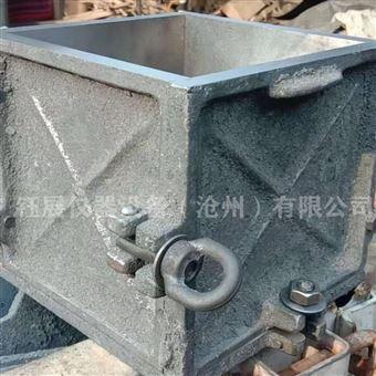 SLSM-2铸铁试模