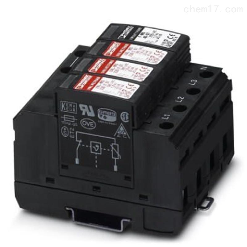 菲尼克斯VAL-MS 230/3+1-FM防雷器现货促销