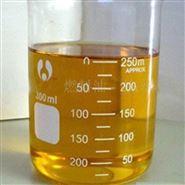 山东吉特JT-C3辛醇残液
