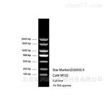 Direct-load StarMarker D2000 II