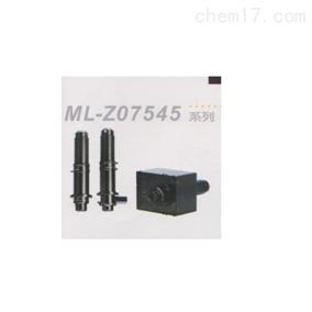 ML-Z7545变焦镜头