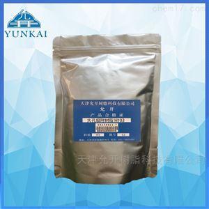 H103大孔樹脂