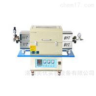 TL1200-I1200度不锈钢管管式炉