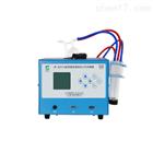ZH-2031A型24小时/颗粒物综合采样器