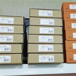 Mitutoyo日本三丰LGB2-105L 542-244