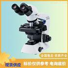 奥林巴斯CX23正置生物显微镜价格