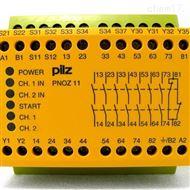 PMD s20德国PILZ皮尔兹电子监控继电器