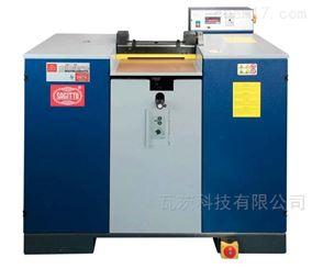 Splitting Machine橡胶剥离机