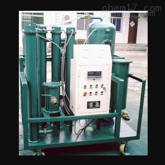 铁力市承装修试润滑油滤油机