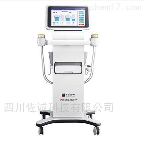 DAS-1000专家型 动脉硬化检测仪