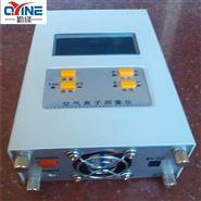 广西空气负离子浓度检测仪XCB-3301A厂家