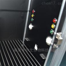 KW-SJN大鼠斯金纳箱实验系统