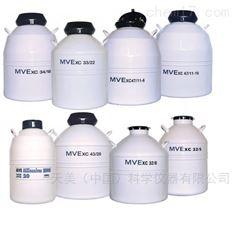 MVE低温存储液氮罐