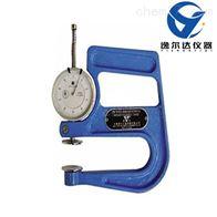 BH-30石膏板材厚度测定仪